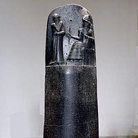 法典 ハムラビ