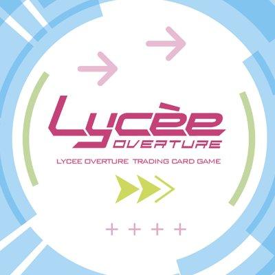 LyceeOverture公式 @lyceeoverture