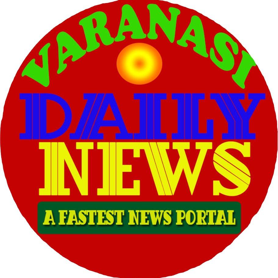 VaranasiDailyNews