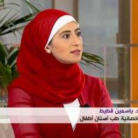 Yasmin Kottait