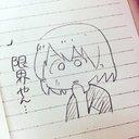 よっし〜 (@0107yurf) Twitter