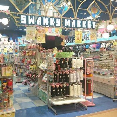 SWANKY MARKETアピタ静岡店 (@SwankyShizuoka) | Twitter