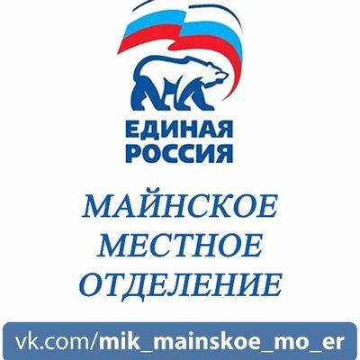 @MainskoemikRu