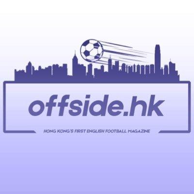 Football in HK