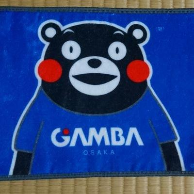 KATSU-GAMBA