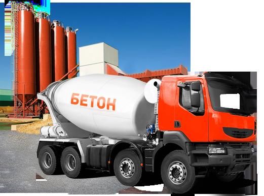Завод бетона иркутск заказать бетон череповец