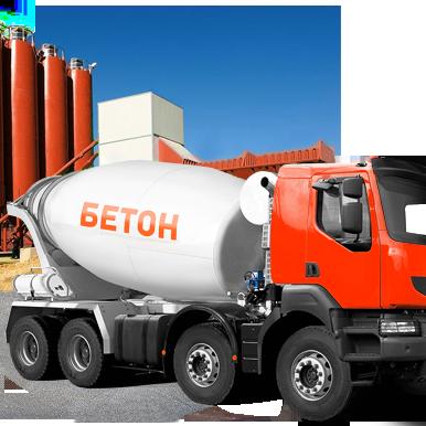 Продажа бетона иркутск бетон для дома купить