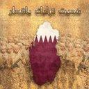 قطر في قلبي (@09Alaneed) Twitter