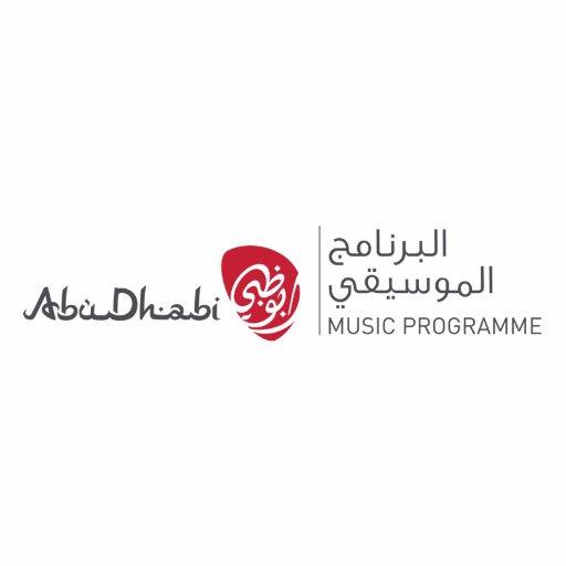 @AbuDhabiMusic