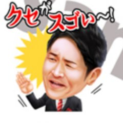 千鳥 お寿司屋さん  大悟さんがネタ中普通に笑うwwww  ENGEIグランドスラム https://t.co/uGU5gkP0sw