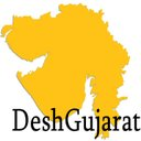Photo of DeshGujarat's Twitter profile avatar