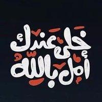 @Ⓜ️ Eman A7med