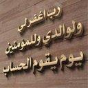 صدقه جاريه لسعد (@0564222879) Twitter