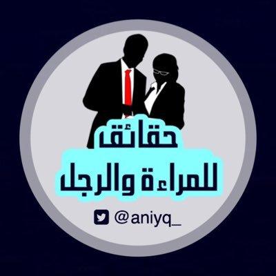 @aniyq_
