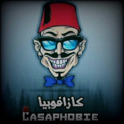 casaphobie pc
