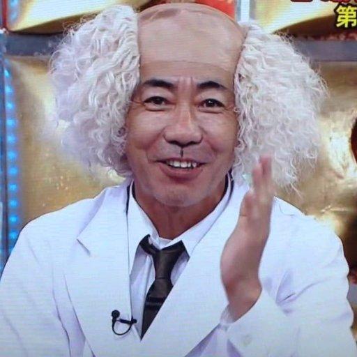 細かすぎて伝わらないモノマネ☆...