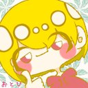 otohi_nana