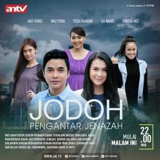 Official JPJ ANTV