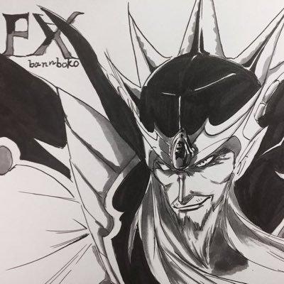 漫画 de 株FX ばーん