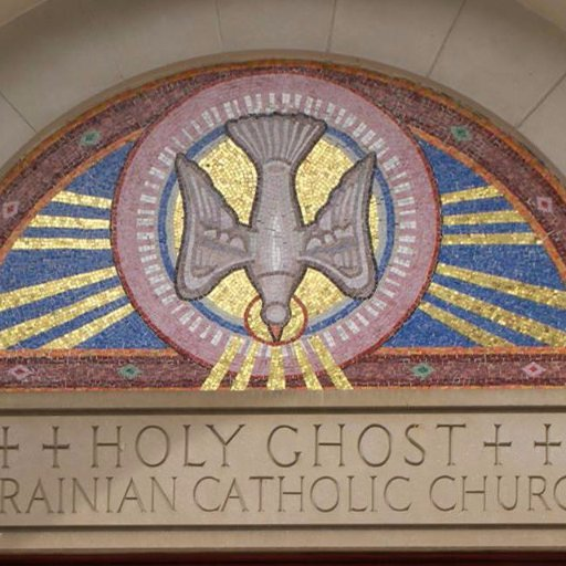 Holy Ghost UCC