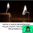 موب لازم (@012338) Twitter