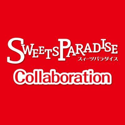 【劇場版ソードアート・オンラインxスイパラ】ケーキショップ ヨドバシAkiba店にて開催決定オリジナルコラボケーキやドリンクが登場!!メニューは全てテイクアウトメニューとなります詳しくはhttps://t.co/qZPELttp3V  sao_anime