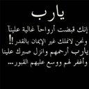 ابو فيصل الوطيباني (@58_9093) Twitter