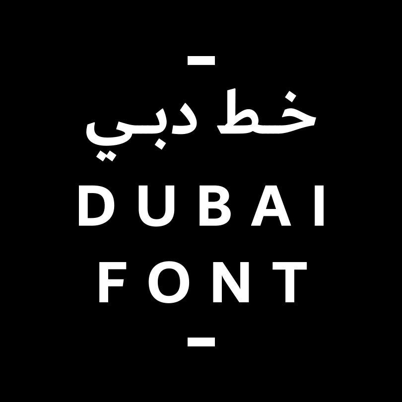 @DubaiFont