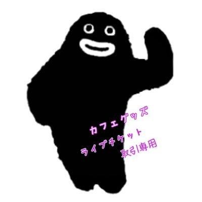 【お譲り下さい・ゆるぼ】 12/11 TAKURO ソロライブ Zepp東京 ×1枚  どうにかお休みが取れそうなので余ってる方がおりましたらDM頂けると嬉しいです。 またチケットの受け渡しはたまアリでも受け渡し可能です。