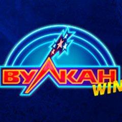 www vulkan win