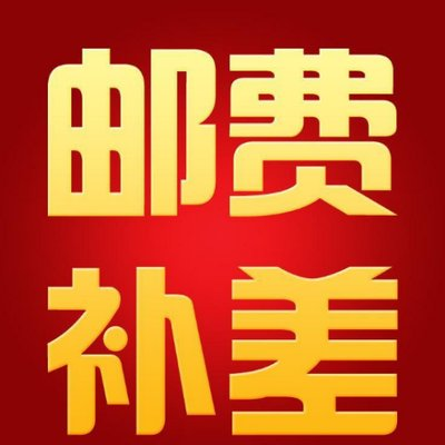 China-Links on Twitter: