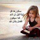 ahmd kmal (@22_ahmdkmal121) Twitter