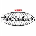 Photo of kitchen_team's Twitter profile avatar