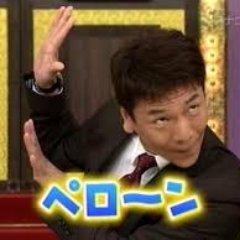 アリ太郎…ピコ太郎に怒られるw しゃべくり007 https://t.co/zVphPc7vrT