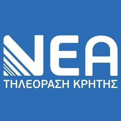 NEA TV Crete Live WebTV