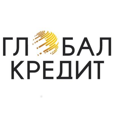 Глобал кредит онлайн на карту архангельск онлайн кредит наличными