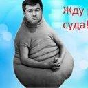 Інфаркт Насірова (@AlexMirch) Twitter