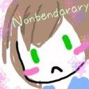 nonbendarary