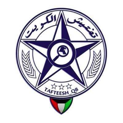 tafteesshh_q8