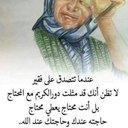 راجية عفو الرحمن (@0099rmrm) Twitter