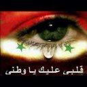 أحمد الحسناوي (@01234ahmedshak1) Twitter