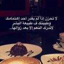 بنت الشهراني (@11Toolen) Twitter