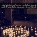 سلطان العلي (@XC406lpPKHCsmE1) Twitter