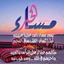 أبو خالد  نتوصل سناب (@1390_aww) Twitter