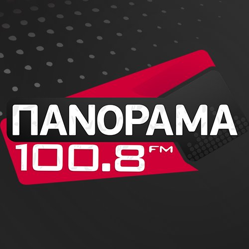 fce1abc5dc1 Πανόραμα 100,8FM (@panorama1008) | Twitter