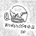 DO/絵描き (@0922Dorapo) Twitter