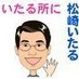 @itallmatuzaki