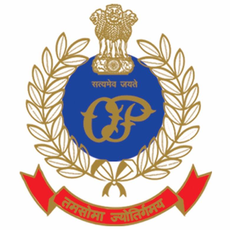 Odisha Police Department Recruitment 2017 476 GroupD Posts