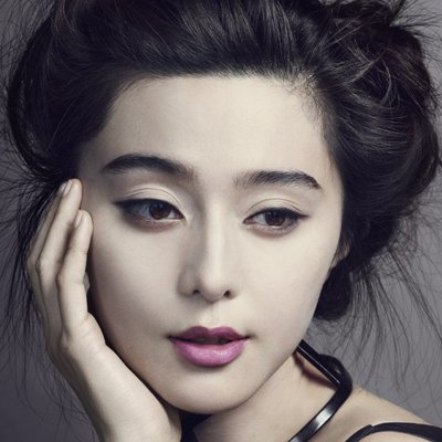 Pics query bingbing-2924