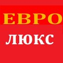 Euroluxshymkent (@001zat) Twitter
